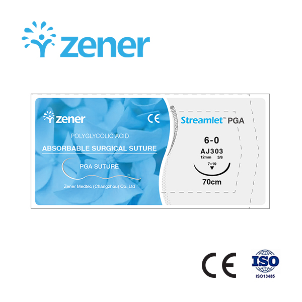 Absorbable surgical suture (PGA suture),Polyglycolic Acid,Suture,Soft suture, Absorbable suture, Imported materials,Absorption stability,Hydrolytic absorption mechanism,Absorption speed,Surgical consumables,General surgery,with/without needle,Sterilizatio