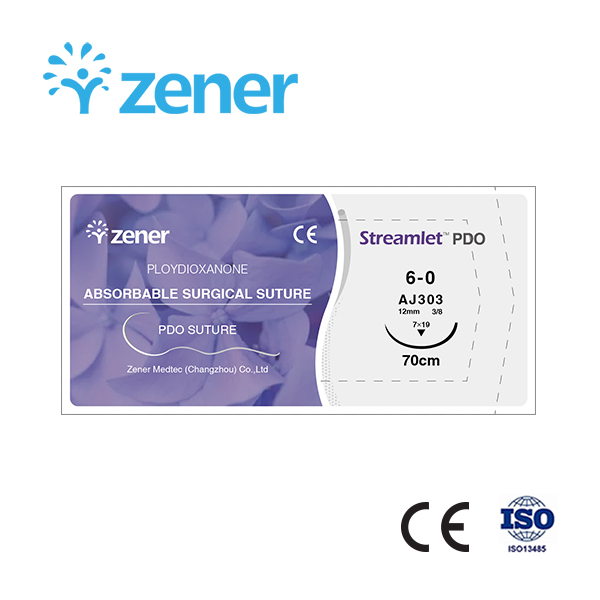 Absorbable surgical suture (PDO suture),Ploydioxanone,Suture,Soft suture, Absorbable suture, Imported materials,Absorption stability,Hydrolytic absorption mechanism,Absorption speed,Surgical consumables,General surgery,with/without needle,Sterilization pa