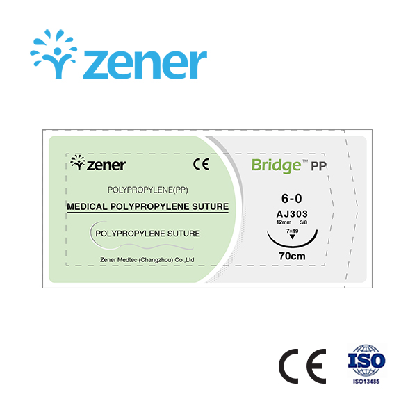 Medical polypropylene suture,Polypropylene(PP),Non-absorbable surgical suture,Suture,Soft suture,Imported materials,Surgical consumables,General surgery,with/without needle,Sterilization package, Individual package